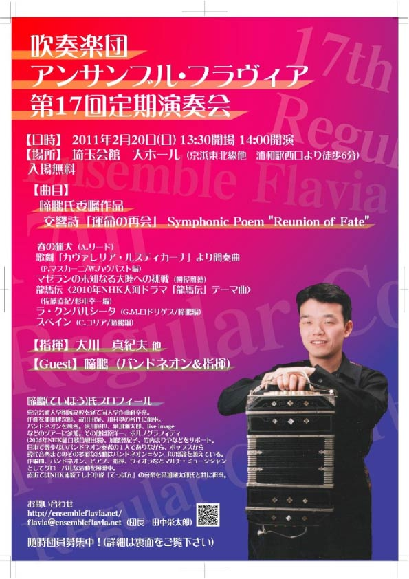 17thrc_poster