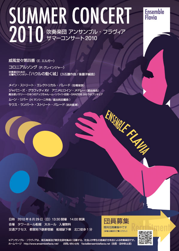 2010sc_poster