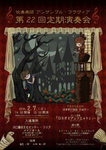 22thrc_poster